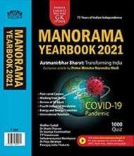 Manorama English Yearbook 2021 PDF Download