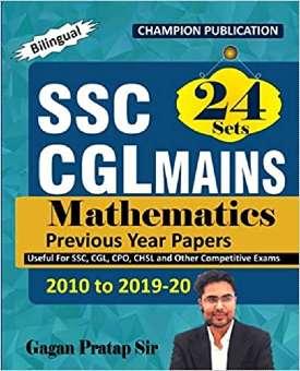 SSC CGL MAINS Maths 24 Sets PDF