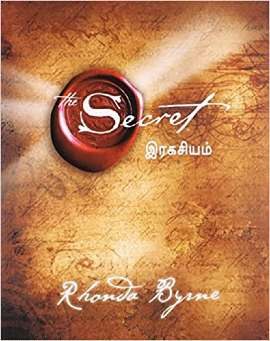 The Secret Tamil PDF Book Download