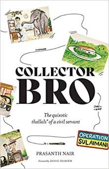 Collector Bro by Prasanth Nair PDF