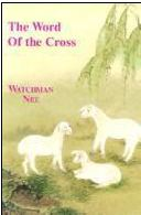 Download The Word of the Cross PDF By Watchman Nee