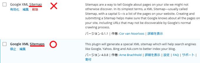 google serch consoleが 検索パフォーマンスを改善できます と言ってき