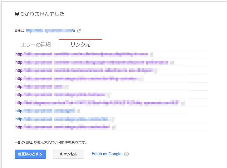 google_serch_console017