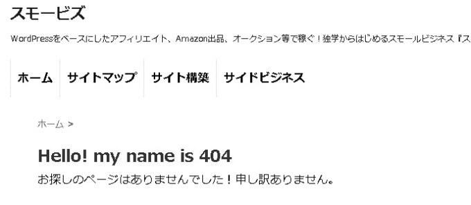 google_serch_console034
