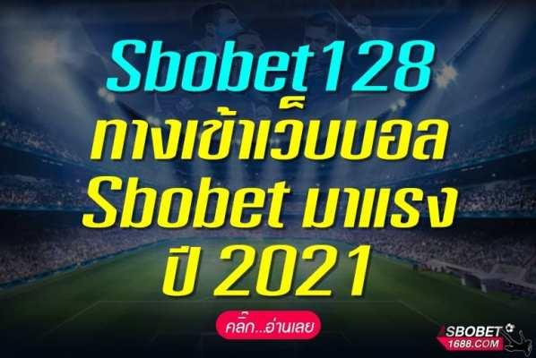 Sbobet128