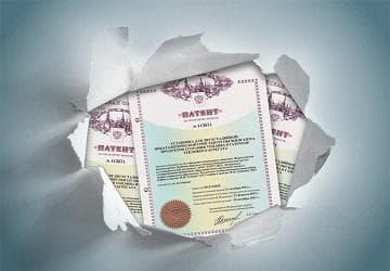 Как узнать номер уфмс для оплаты патента. Как я могу узнать свой патент действует или нет