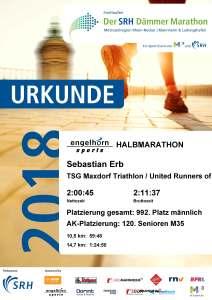 Urkunde SRH Dämmermarathon 2018 / Halbmarathon