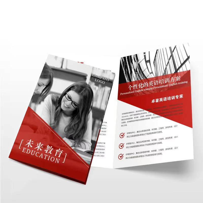 promot custom poster printing service print color cheap luxury coated paper poster for hotel show commercial performance buy poster print cheap bulk