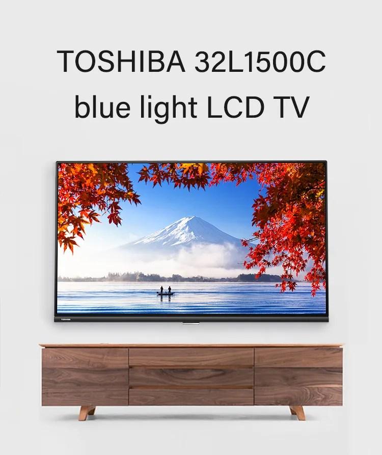 toshibao 32l1500c 32 pouces bleu lumiere lcd tv petite chambre television ordinaire hd televiseur a ecran plat buy televiseur intelligent affichage