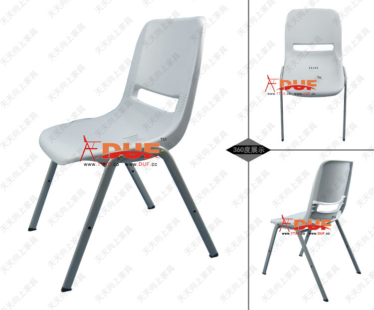 Party Chairs Wholesale