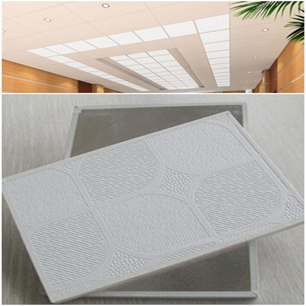 Pvc gypsum ceiling tiles hs code allaboutyouth gypsum ceiling tiles hs code integralbook com dailygadgetfo Images