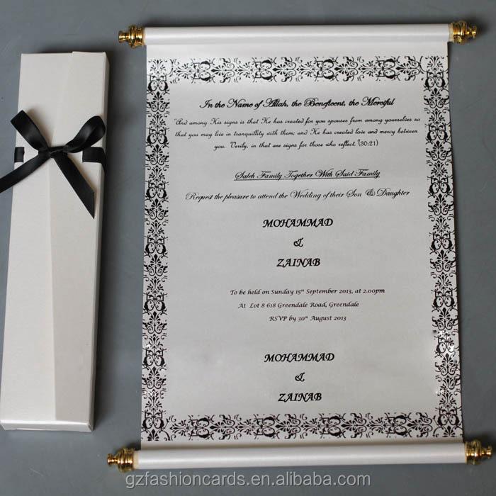 Fancy Indian Wedding Cards Luxury Wedding Cards
