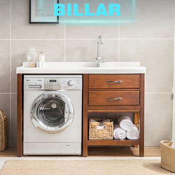 Apartment Project Small Bathroom Vanity