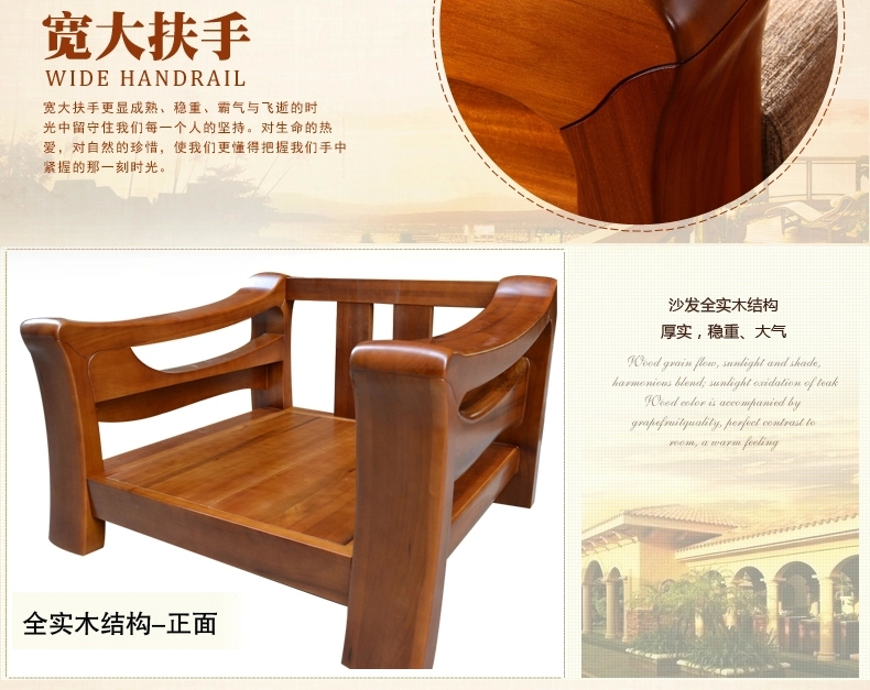 Teak Wood Sofa Set Design For Living Room/living Room