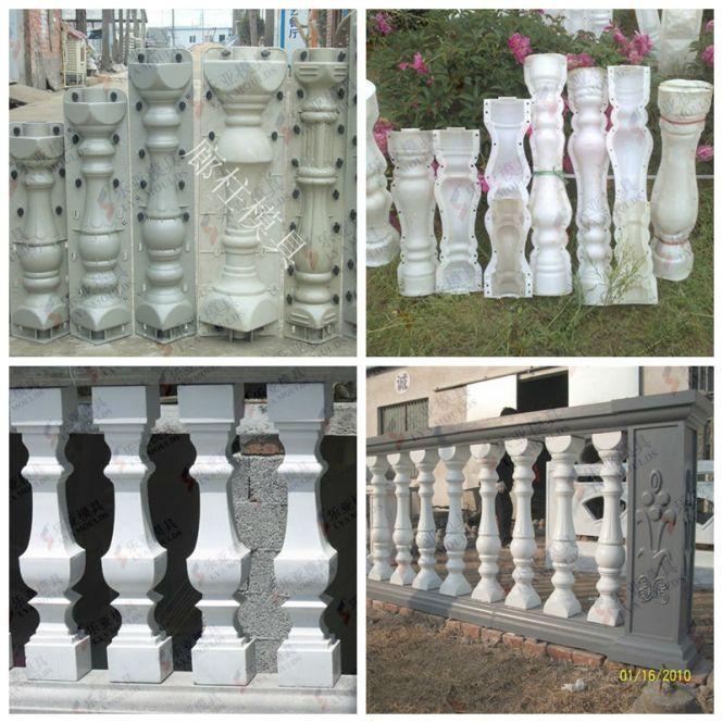 Decorative Concrete Columns Molds Supplieranufacturers At Alibaba Com