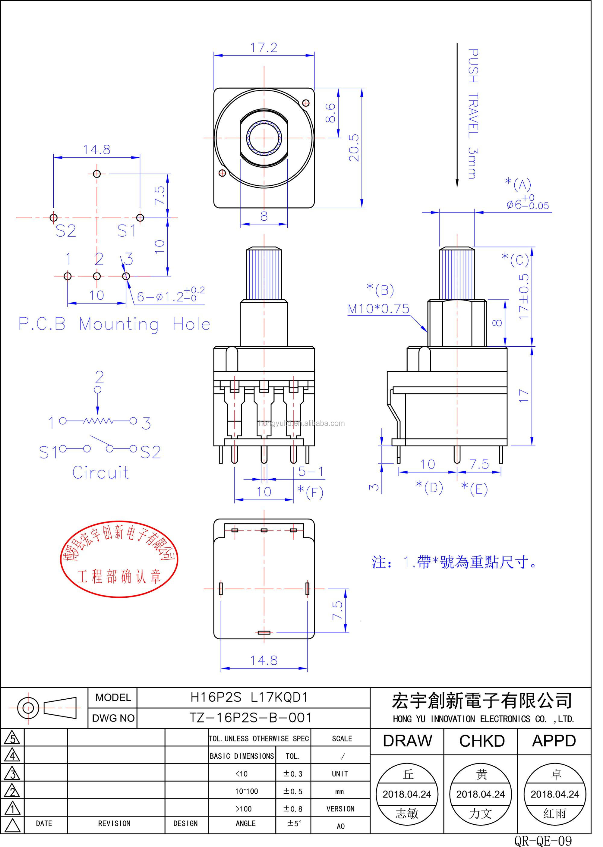 B500k Light Control Dimmer Potentiometer With Momentary
