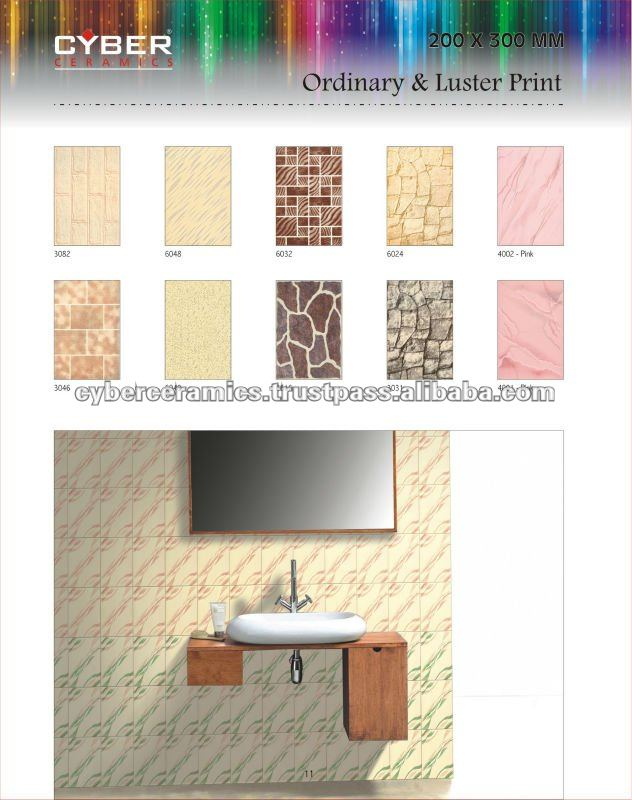 Johnson Ceramic Wall Tiles India J Wall Decal