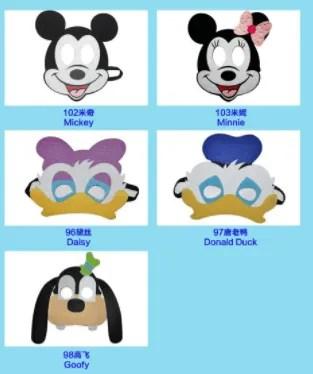 John Graham Art Donald Duck Mc Donald Duck Trump Toon By John