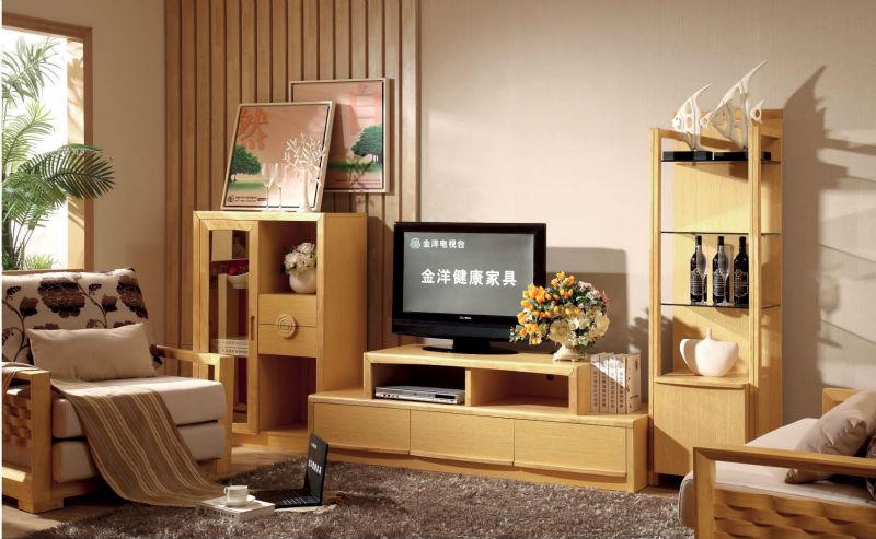 salon moderne et a la mode meuble tv