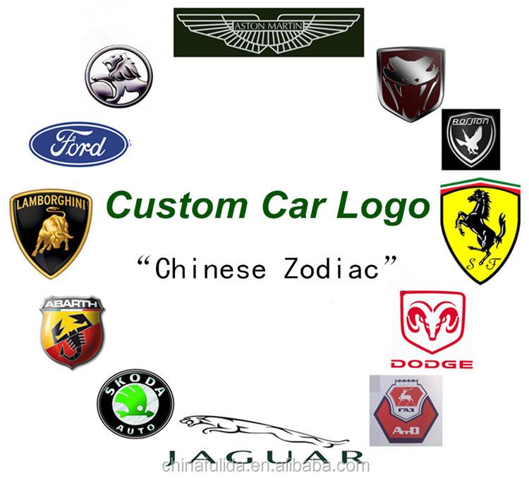 Letter S Car Logo | Carbk co