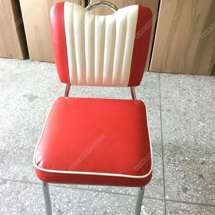 retro americain 1950s style industriel vintage salle a manger chaise en metal retro 50s american diner chaise a vendre buy chaise retro americaine