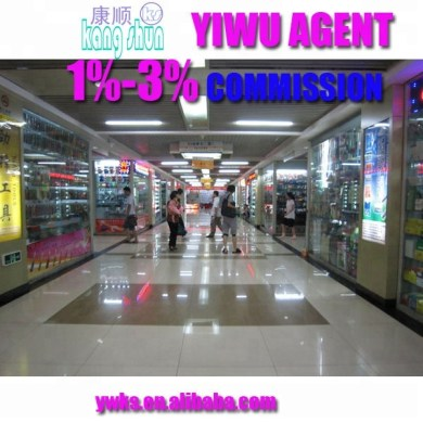 Wholesale business agents   Online Buy Best business agents from     China  strong business  strong  sourcing  strong agent