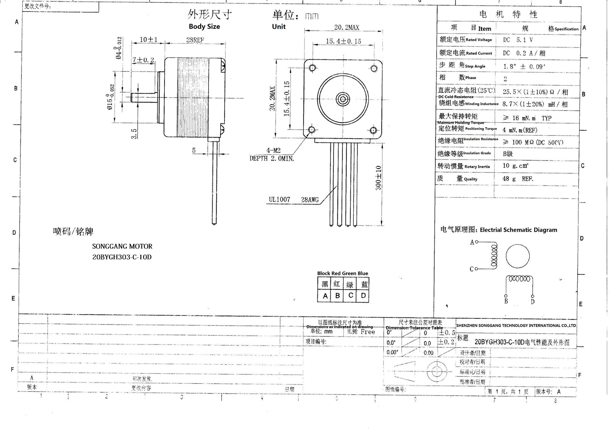 Micro Stepper Dc Motor For Lens Aperture Motor Drive