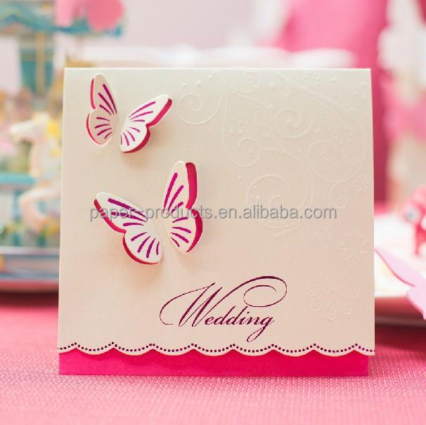Muslim Wedding Invitation Designs