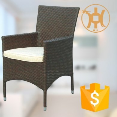 rattan nest chair modern Source quality rattan nest chair modern     HC J043 hot sell modern rattan chair rattan nest chair