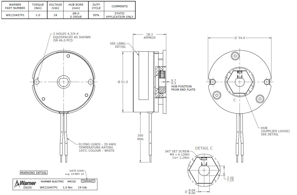 57mm Brushless Dc Gear Motor Planetary Gearhead Option