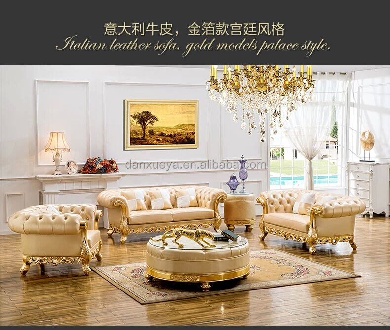 Arab Living Room FurnitureArab Living Room SofaArab
