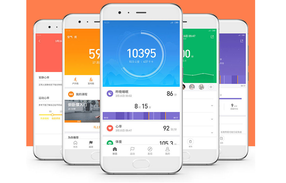 Original Xiaomi Huami Amazfit Youth Smart Bip Bit Face GPS Fitness Tacker Heart Rate Monitor IP68 Waterproof English Version (7)