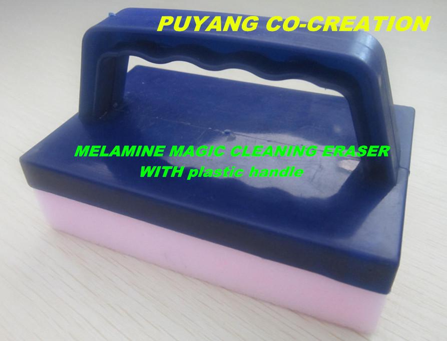 Household Melamine Magic Sponge Eraser Cleaner Buy Magic