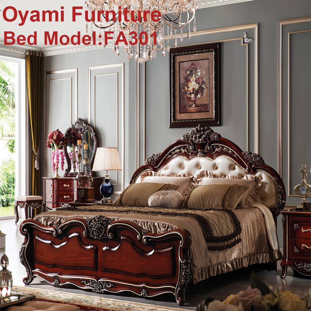 Rococo European Baroque Bed Hand Carved Wooden Bedroom Set