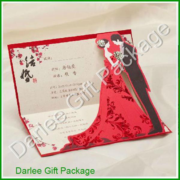 Wedding Invitation Cards Wordings Sample