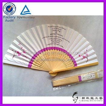 Oriental Gifts Crafts Fancy Paper Fan