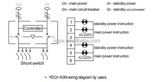 Yeq163n Electrical Changeover Switch automatic Transfer