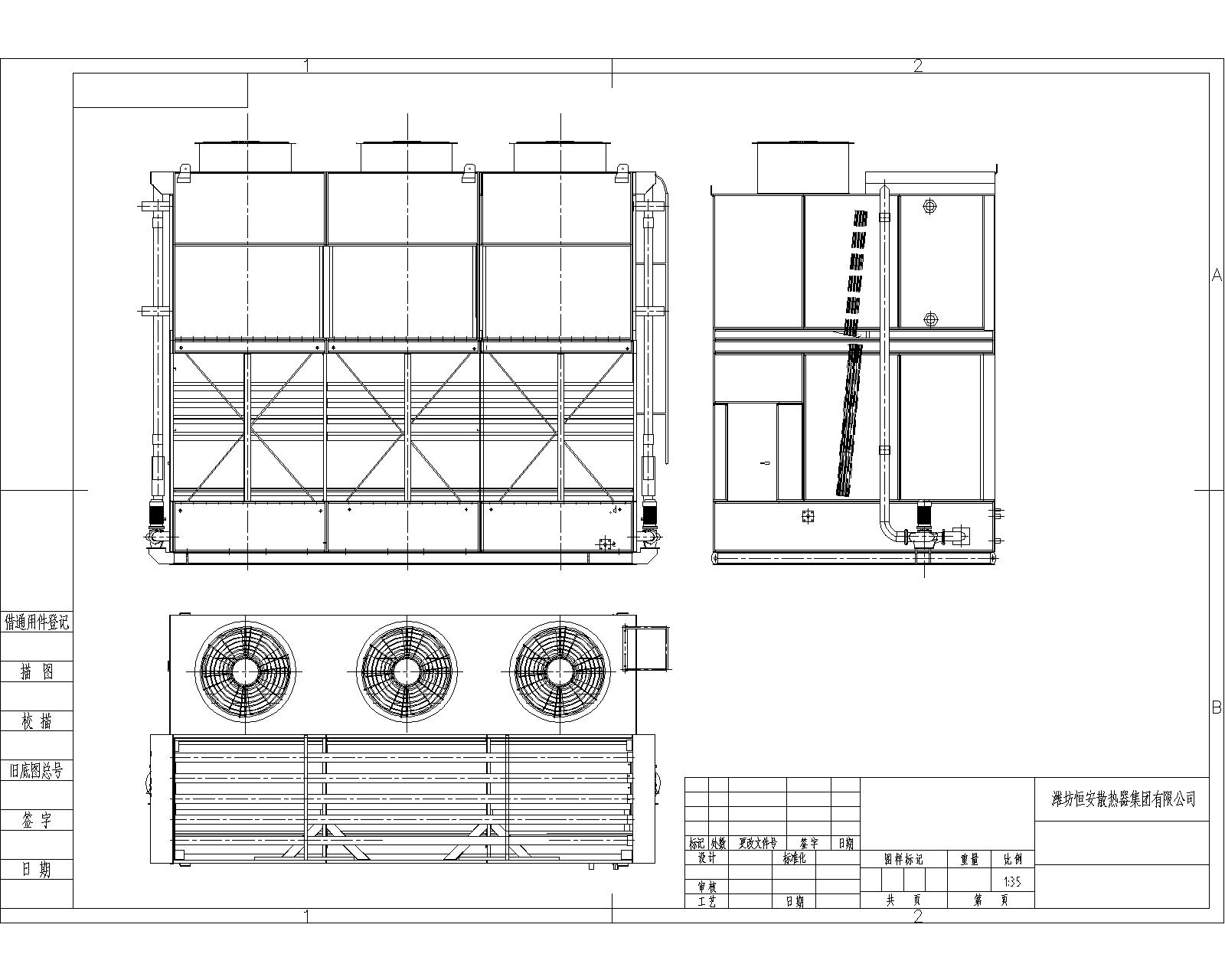 Water Cooling Tower Evaporative Cooling System View Water