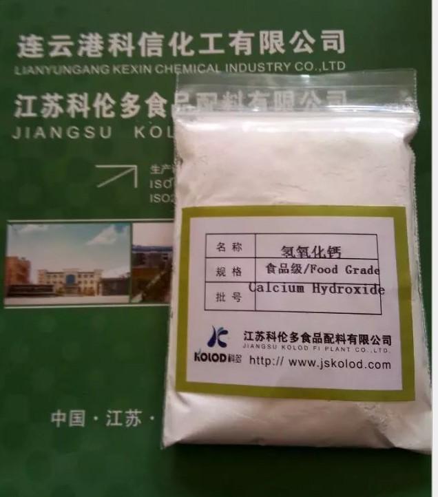 Calcium Hydroxide Use Food