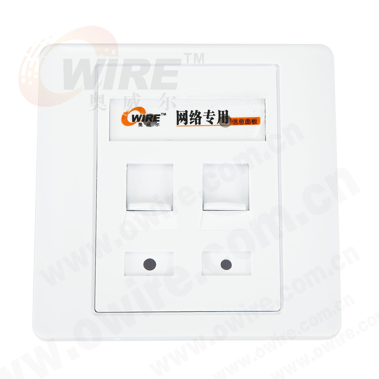 Owire Dual Port Faceplate Dual Port Network Rj45 Faceplate