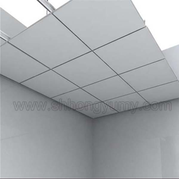Fire Proof Ceiling Www Energywarden Net