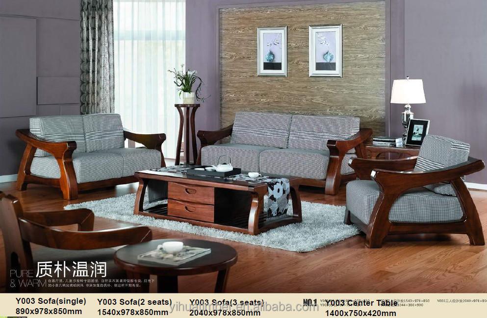 Solid Wood Sofa Set Solid Wood Sofa Set At Rs 42000