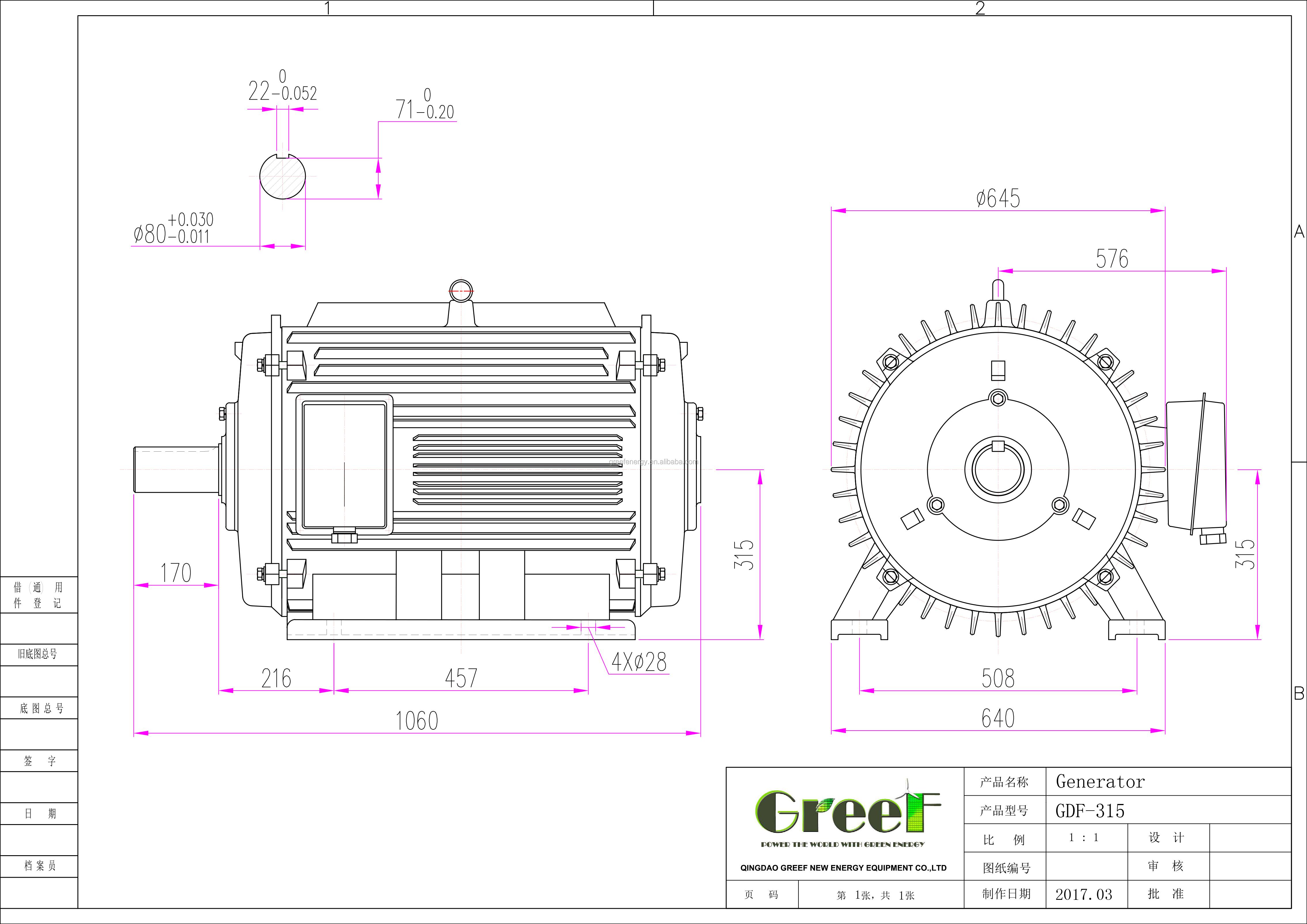 300kw Low Rpm Permanent Magnet Motor