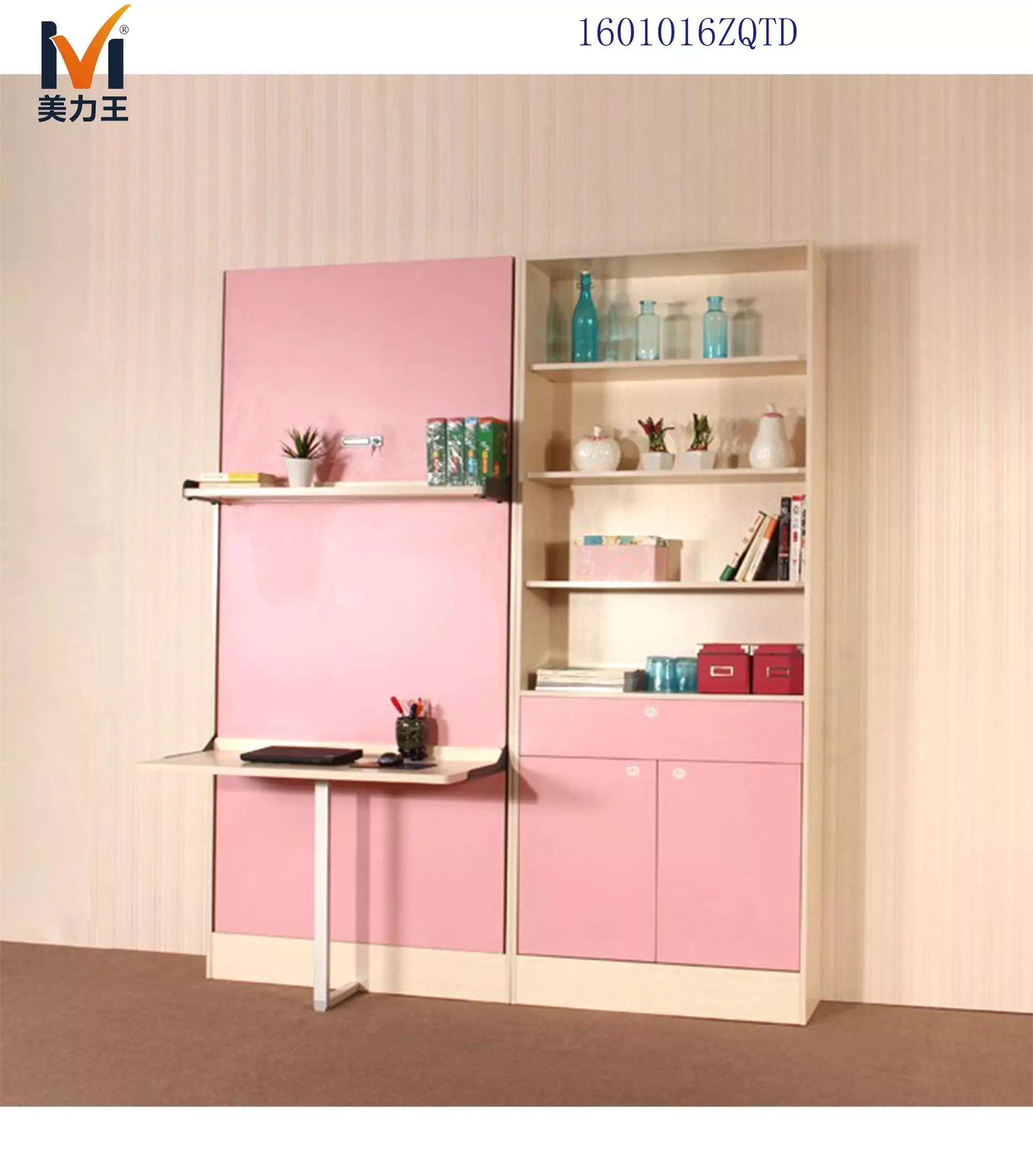 Folding Hidden Wall Bed With Desk And Bookshelf Hardware Accessories Buy Space Saving Murphy Wall Bed Hardware Accessories Multifunction Wall Bed