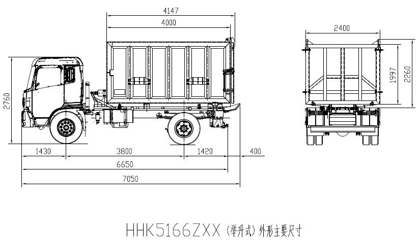 Garbage Truck Turning Radius Template