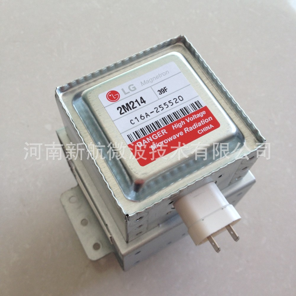 microwave spare parts for magnetrons lg buy microwave oven parts in italy magnetron microwave in italy microwave spare parts in italy product on