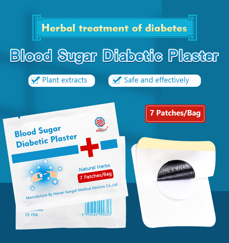 2021 new products diabetes patches sheet