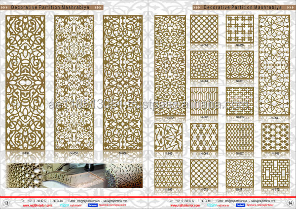 Mashrabiya Screens Room Dividers By Najib Interior Ni 038