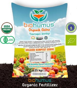 Biohumus Organic Fertilizer For Landscape And Garden 100 Naturel Organic Certified Reg Ec Nop Jas Buy Landscape And Garden Organic Fertilizer