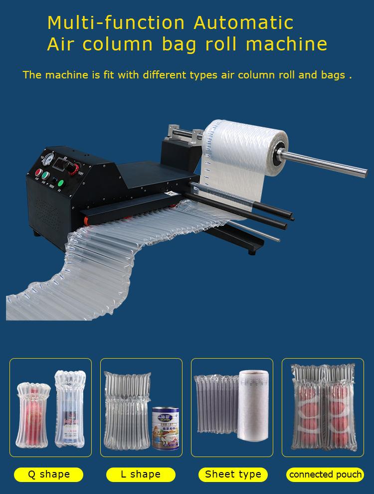 air column machine fill pillow machine for air pillow packing buy air column machine machine for air pillow packing air fill pillow machine product on alibaba com